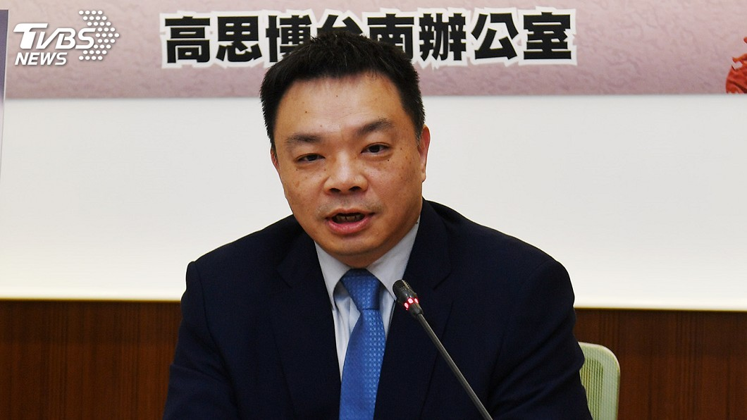 圖/中央社 高思博初選民調贏 不排除再與陳子敬民調