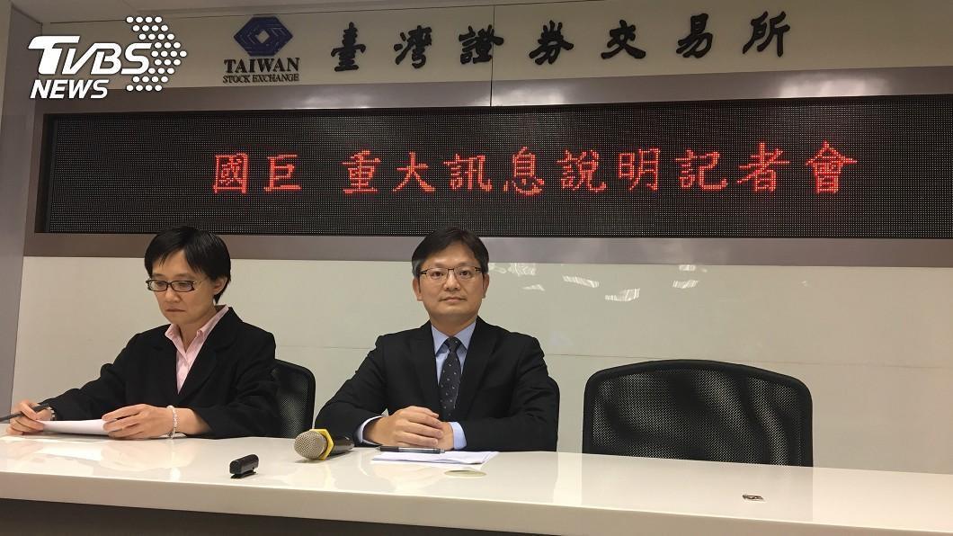 圖/中央社 國巨擬收購普思電子 估最快第4季認列營收