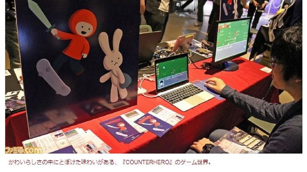 圖/翻攝自ファミ通.com
