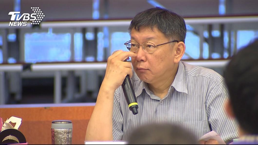 圖/TVBS 陳景峻辭北農董座 柯文哲未表意見