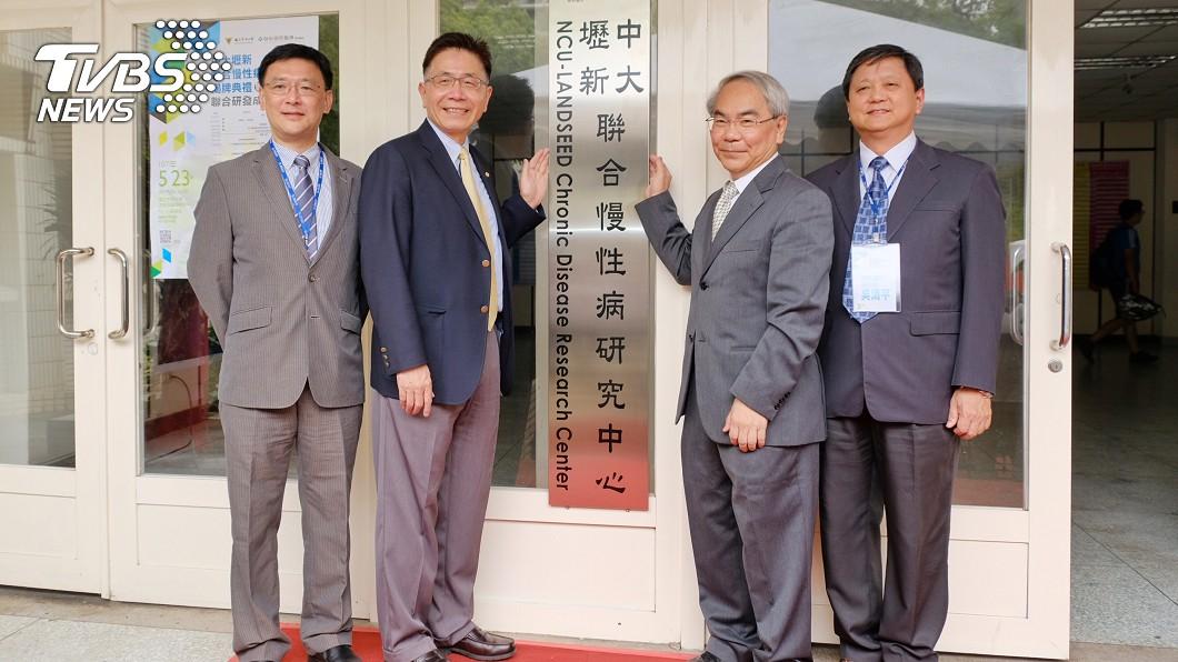 圖/中央社 慢性病研究中心揭牌 台灣預防醫學新亮點
