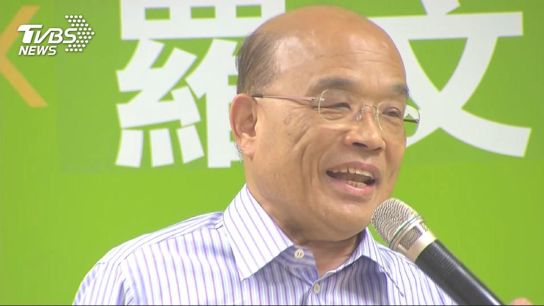 圖/TVBS 蘇貞昌以原民家人身分 提原民政策五面向