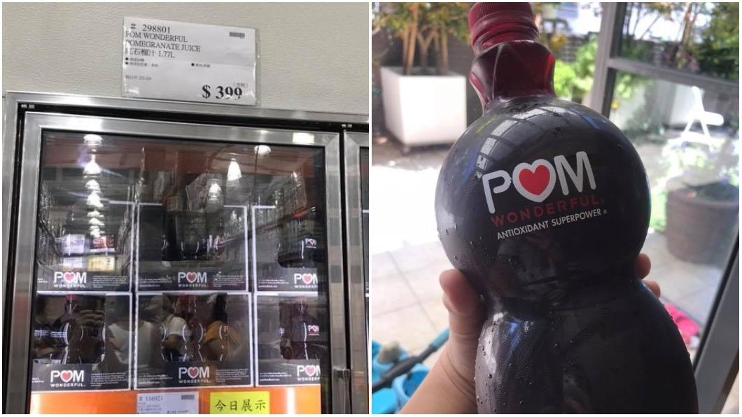 圖/翻攝自臉書「Costco好市多商品經驗老實說」社團 好市多推100%果汁399元 網友:美國小罐賣3美金