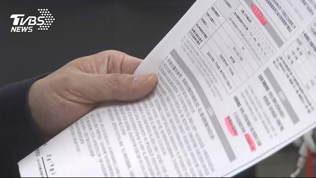 示意圖/TVBS 70歲以上買投資型保單爆爭議 明年起須錄音錄影