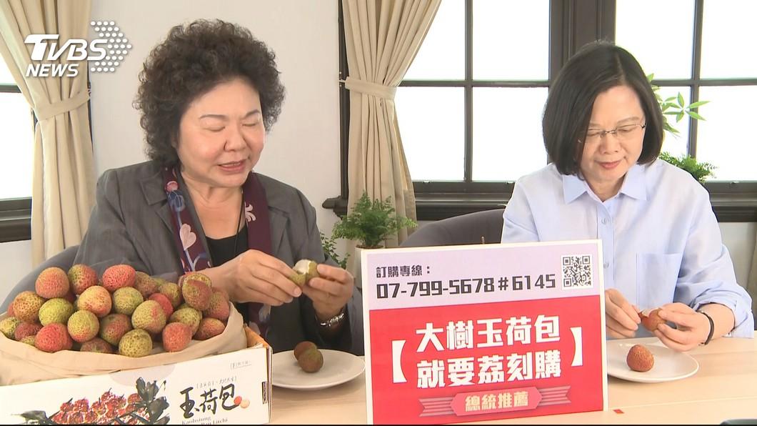 圖/TVBS 總統、菊姐聯手賣玉荷包 1小時銷千盒