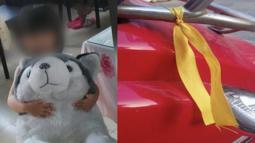 圖/TVBS、彰化人大小事臉書 「當快樂的小天使」網友串聯綁黃絲帶 悼念受虐女童