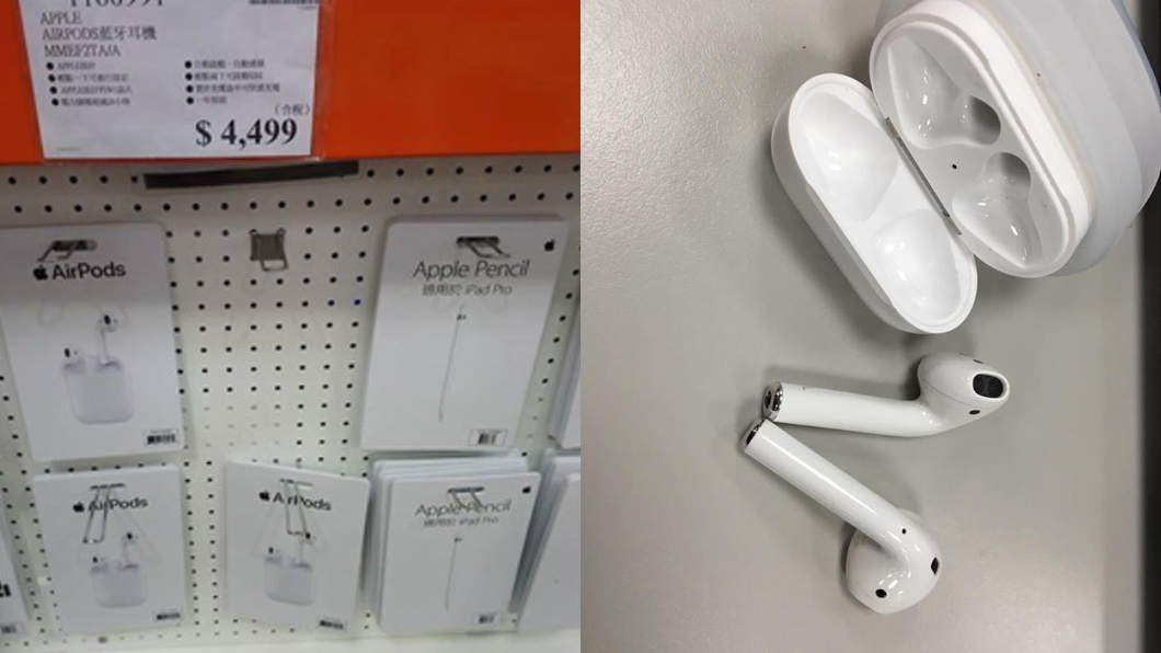 翻攝/臉書社團「Costco好市多商品經驗老實說」、TVBS資料畫面 直接砍千元!好市多推超值「Apple商品」 果粉暴動
