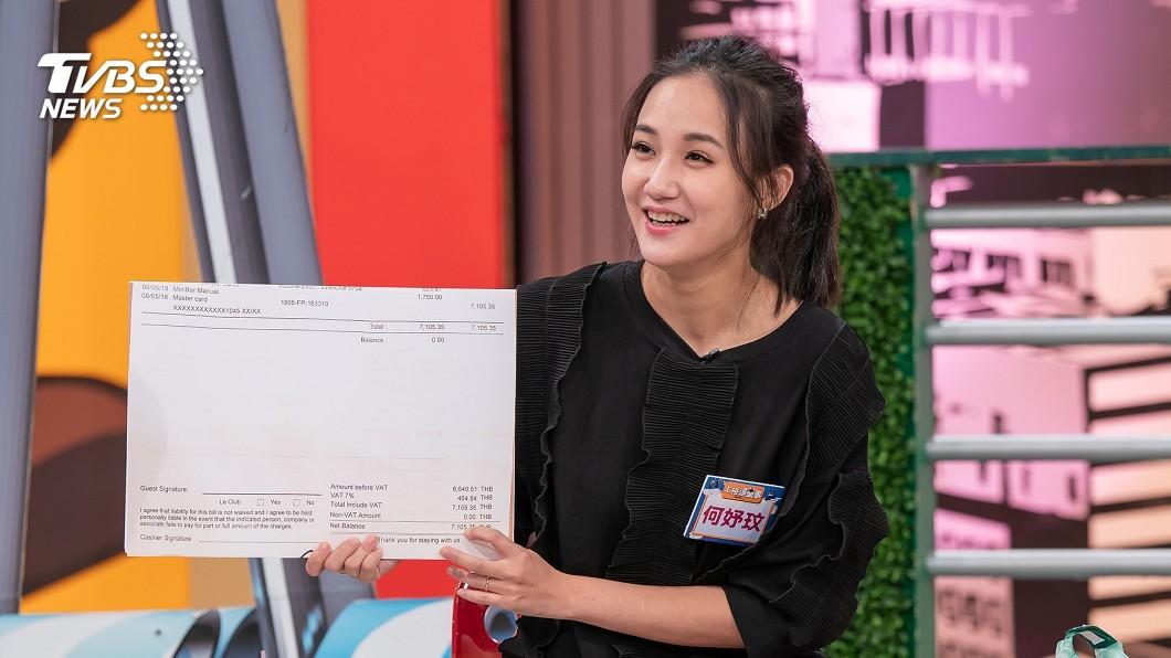 圖/TVBS 護「粉」心切!女明星個資遭詐 買醉解悶