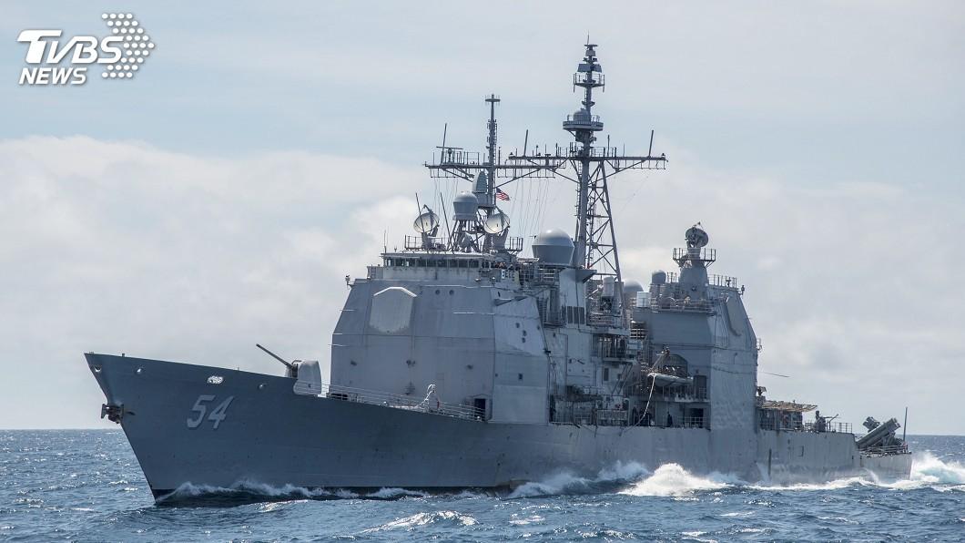 圖/達志影像美聯社 美艦駛近南海西沙群島 中國表示堅決反對