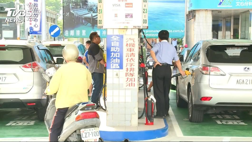 圖/TVBS 中油加碼賠償恐賠4億 他怒轟:最後又全民買單