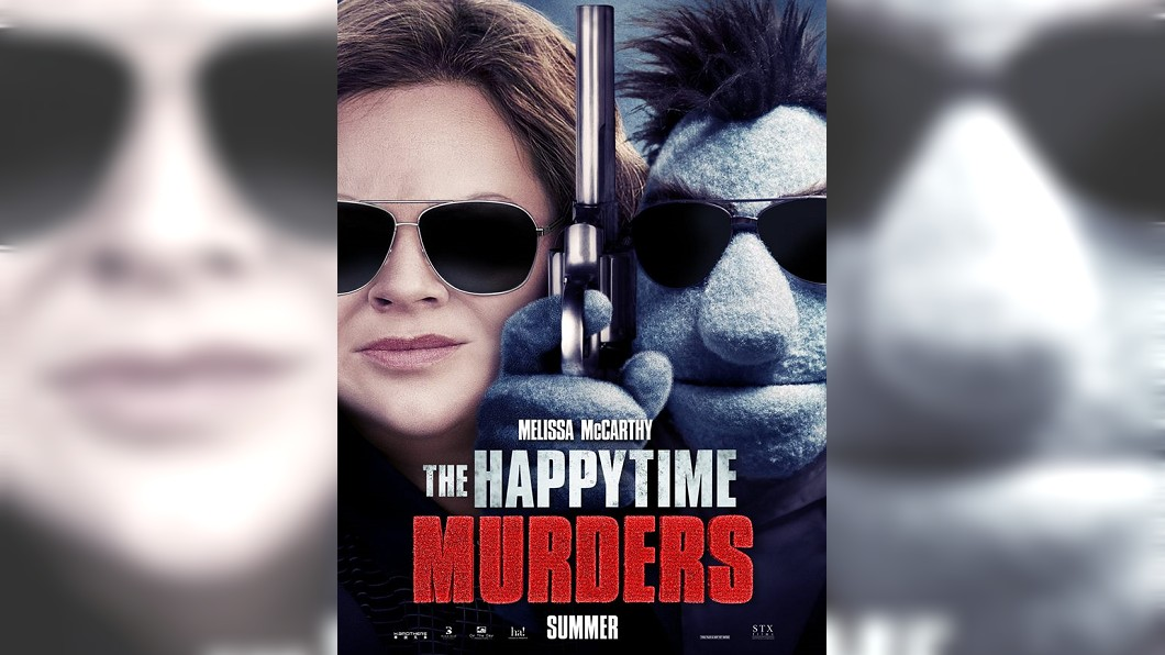 圖/The Happytime Murders臉書
