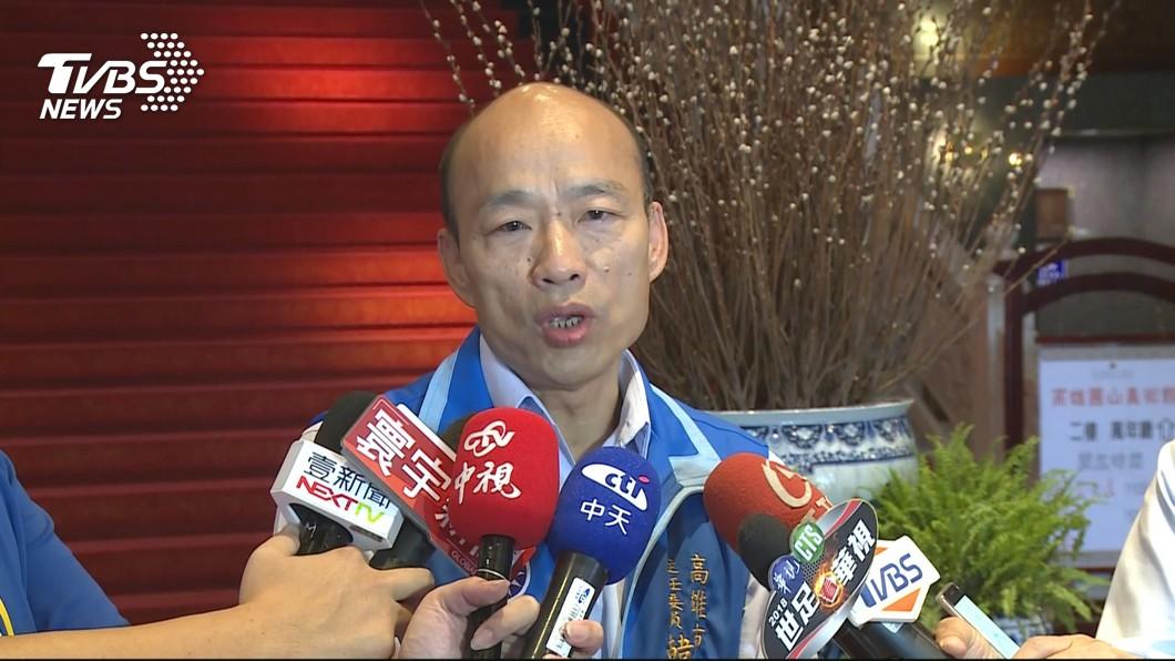 國民黨高雄市長參選人韓國瑜,也是前北農總經理。圖/TVBS資料畫面