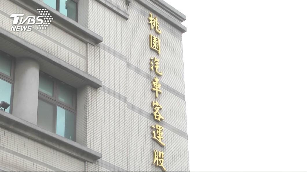 桃園客運涉詐領購車補助款。(圖/TVBS) 詐領上千萬購車補助款 桃園客運前董事長判2年