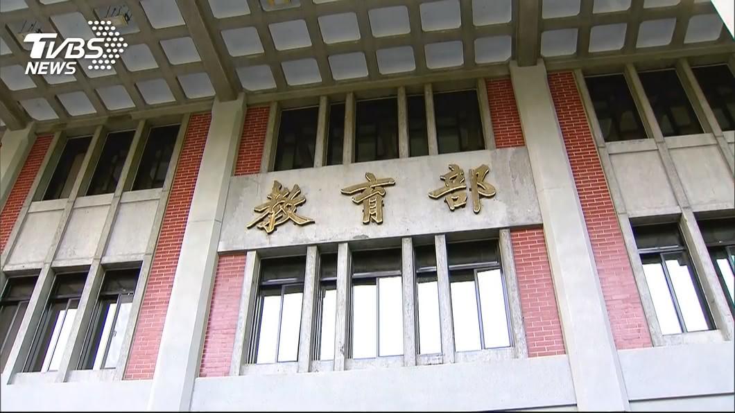 圖/TVBS 大學教師違法兼任獨董 立院將要求教育部揭露
