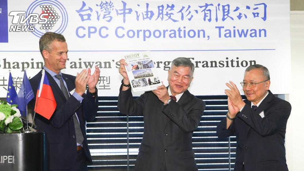 圖/中央社 外商調查:近9成台灣民眾支持綠能轉型