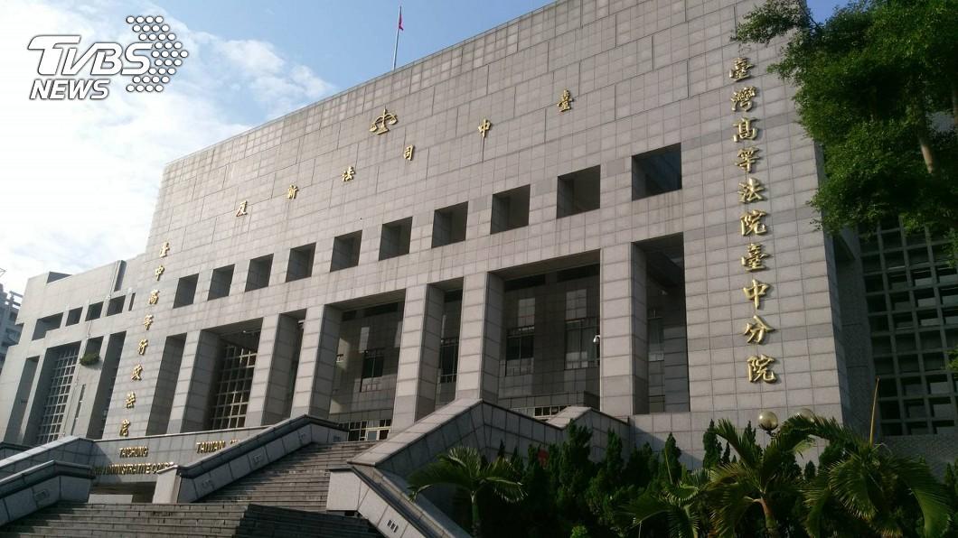 台中高分院。圖/中央社 男警局飆罵「爛警察」判無罪 法官:屬言論自由