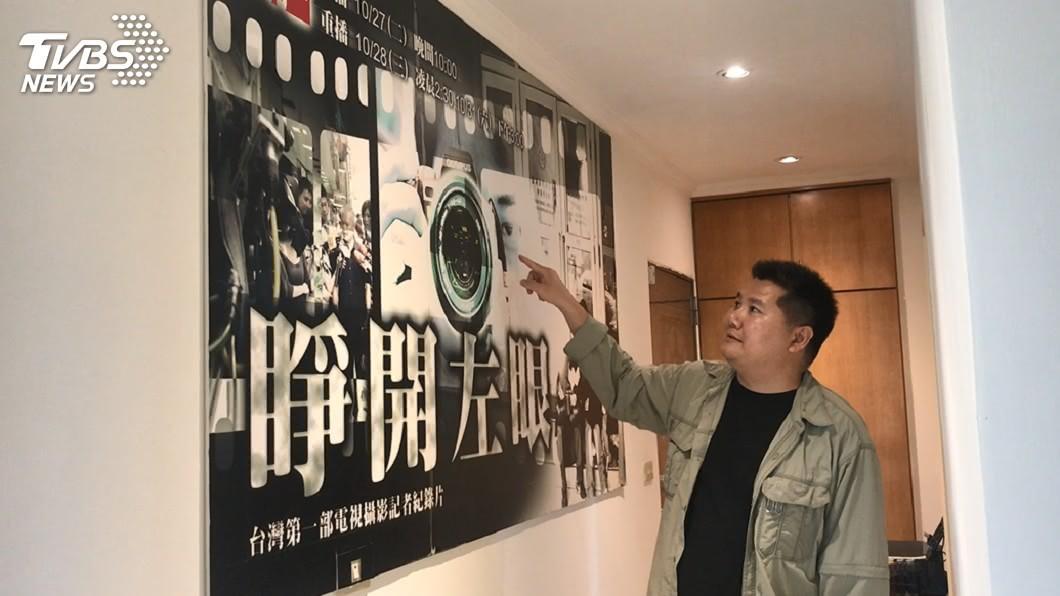 獨立導演李惠仁。圖/TVBS