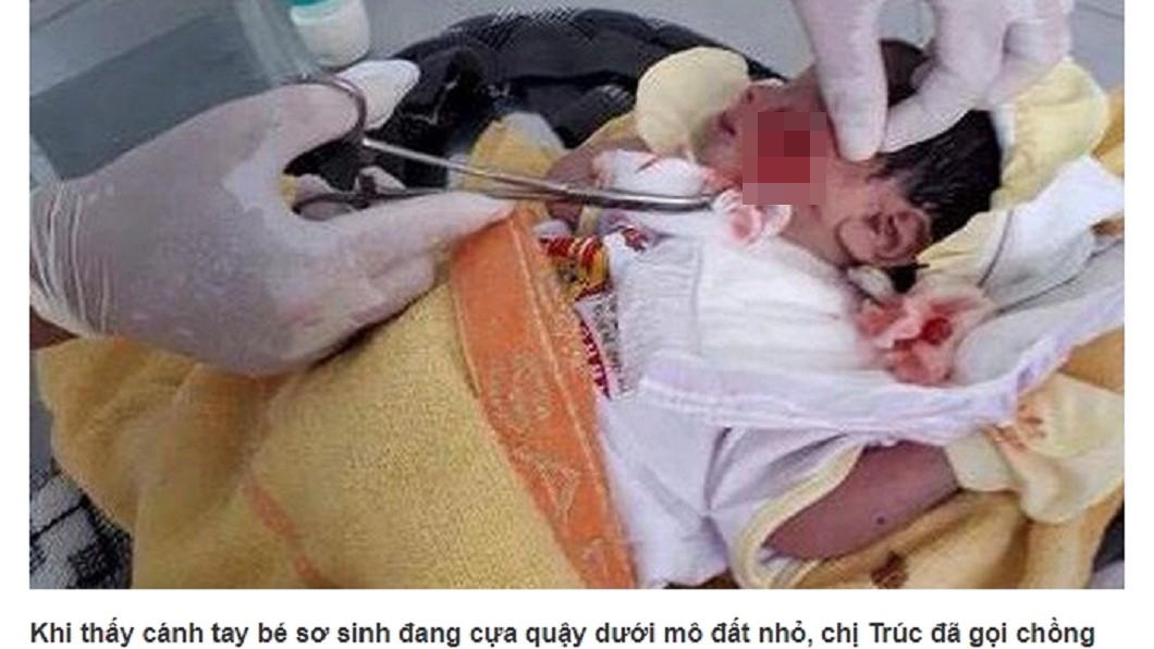 圖/翻攝自soha網站 臍帶未剪就被活埋 男嬰手腳伸出地面幸獲救