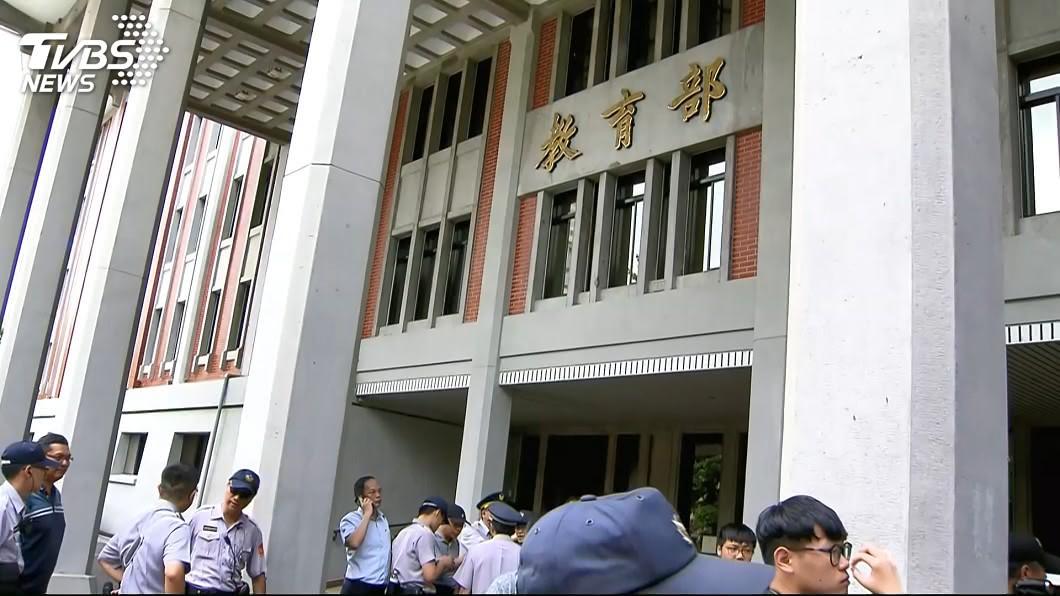 圖/TVBS 年資補償金爭議 教部:避免世代間失衡