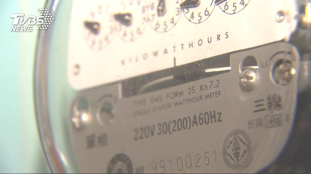 圖/TVBS 傷荷包!夏季電價6/1啟動 每月將漲這麼多