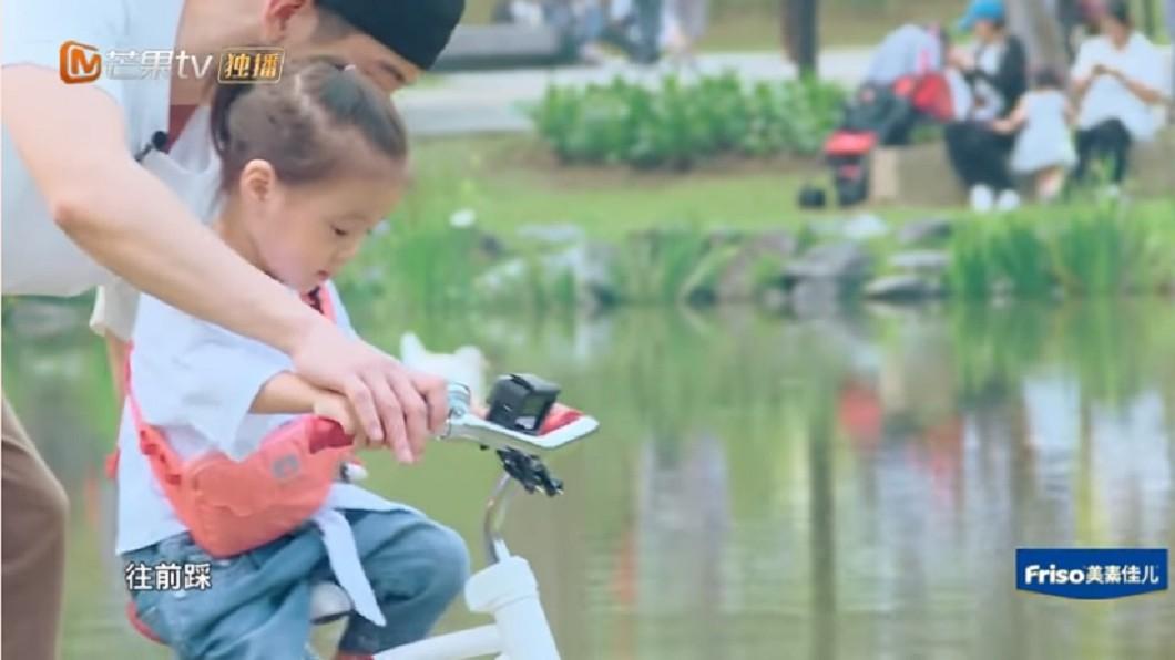 圖/翻攝自YouTube湖南衛視芒果TV官方頻道