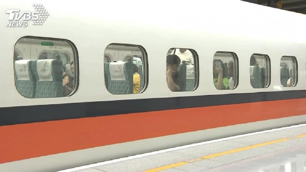 台灣高鐵。圖/TVBS 臉書不只貼文聊天 可用「Messenger」訂高鐵票