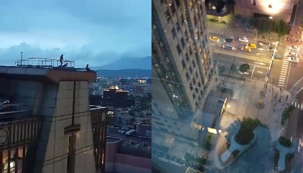 圖/翻攝自爆料公社 2男1女闖信義區大樓 16樓頂玩極限自拍下秒GG