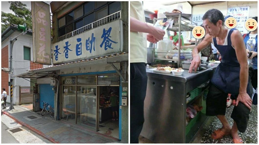 圖/Google Map(左)、翻攝自巴毛律師混酥團粉絲團(右) 便當1個1000元政大人好愛! 香香自助餐歇業