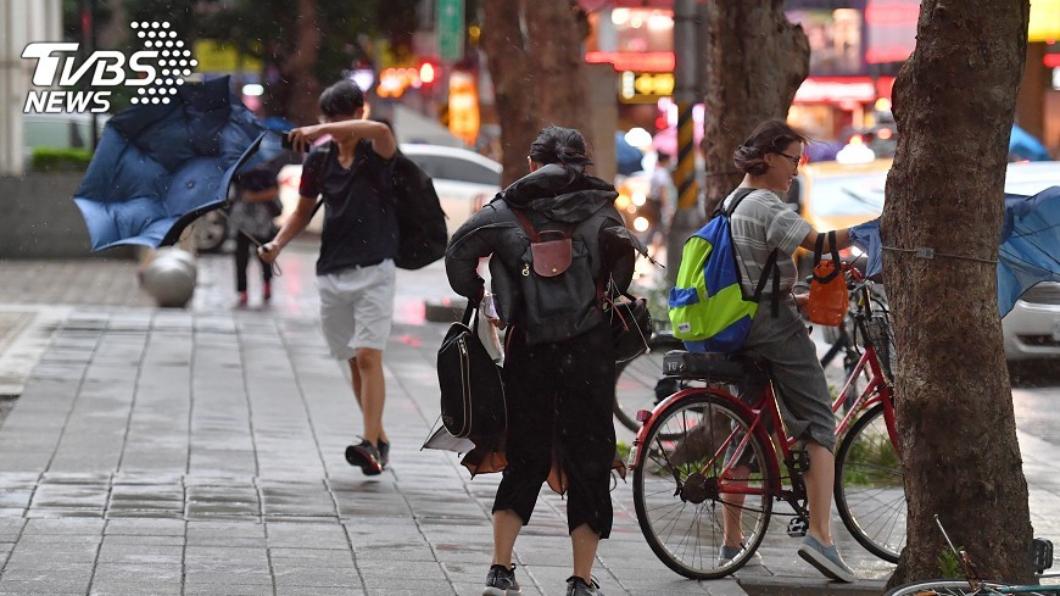 圖/中央社 瑪莉亞颱風加快 下午2時海警、深夜陸警