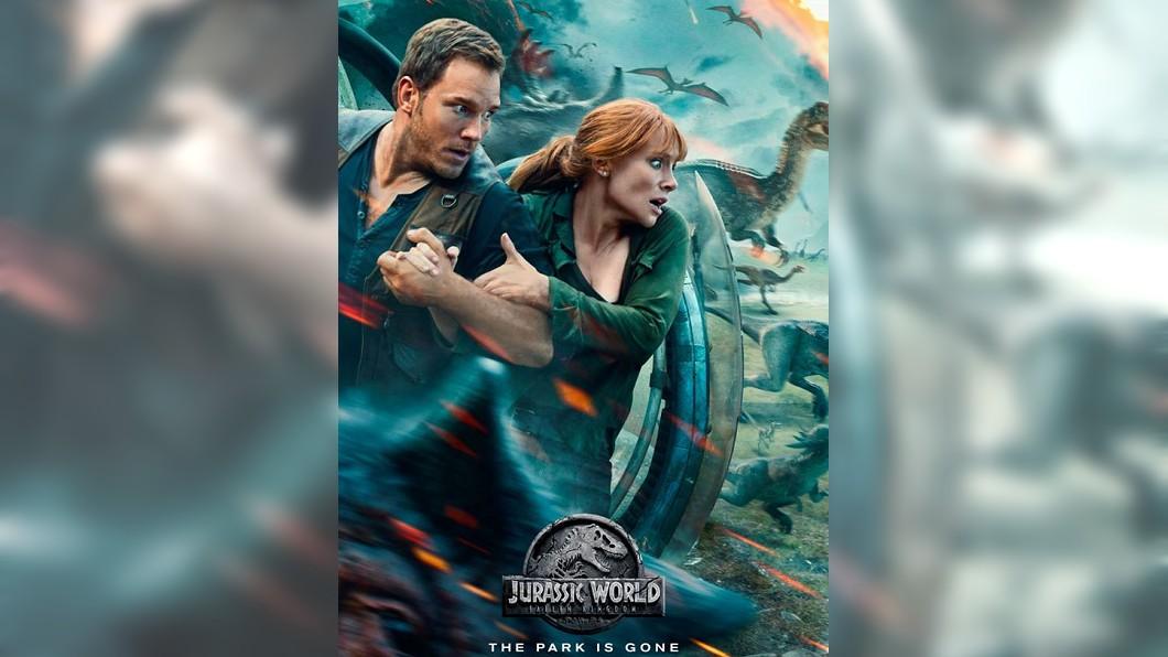 圖/Jurassic World臉書