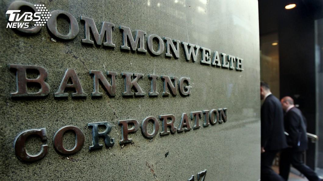 圖/達志影像美聯社 涉違反洗錢法 澳聯邦銀行同意160億罰款和解
