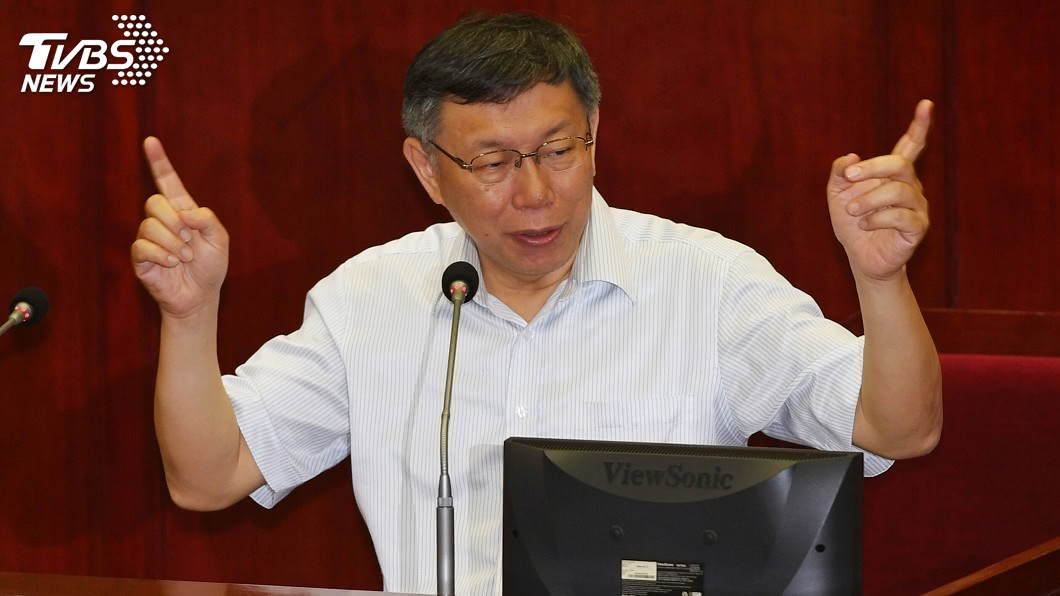 圖/中央社 柯文哲:應讓台灣思考 蔡韓之外有無其他解方