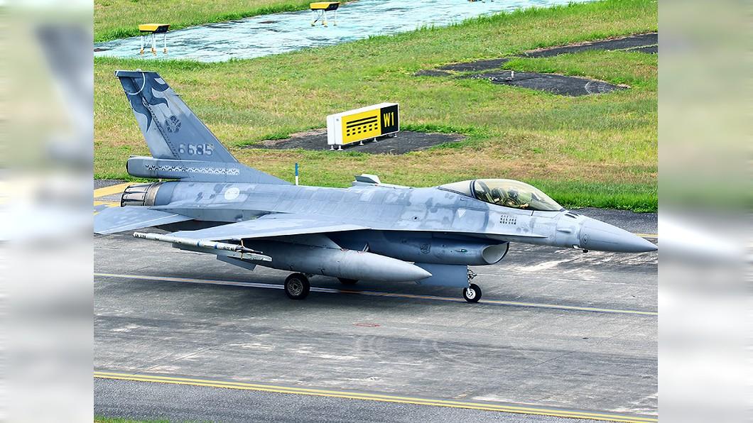 F-16示意圖/中央社 20年來多起空軍意外 4飛官至今未尋獲