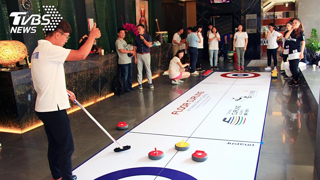 圖/中央社 中華冰壺協會成立 推動在地選手培訓