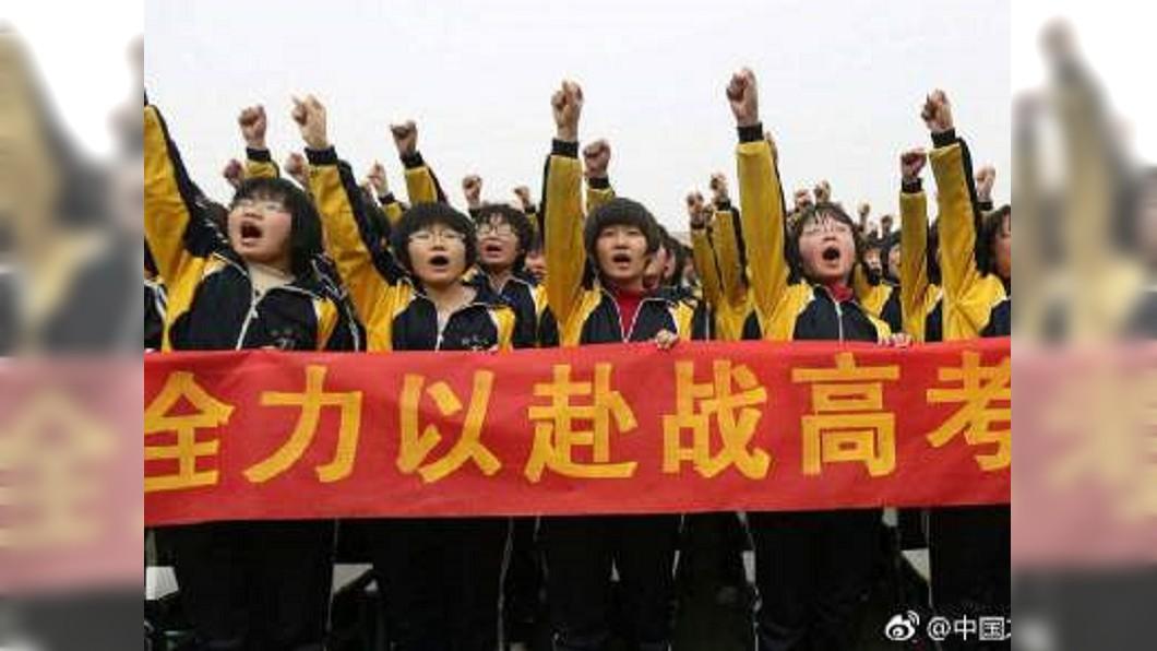 圖/中國之聲微博