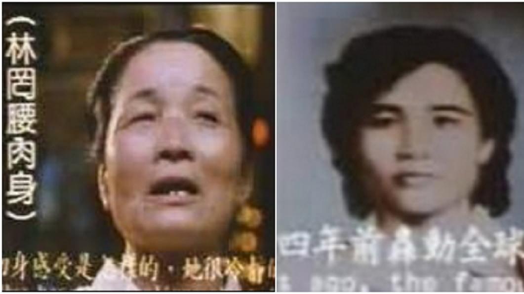 吳林罔腰(朱秀華)借屍還魂的時間,正好滿一甲子60年。(圖/翻攝自YouTube)
