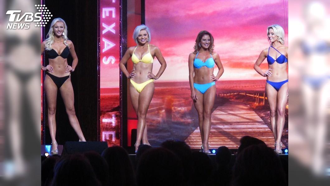 圖/達志影像美聯社 美國小姐選美比賽 向「泳裝秀」說拜拜