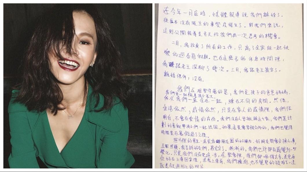 圖/翻攝自彭佳慧臉書 彭佳慧驚爆街頭激吻嫩男 認了3月已簽字離婚