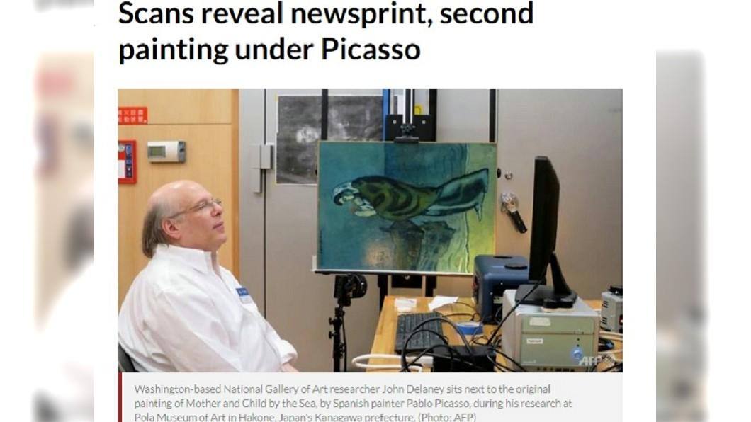 圖/翻攝自Channel NewsAsia 紅外線揭密! 畢卡索名畫下藏有報紙和畫