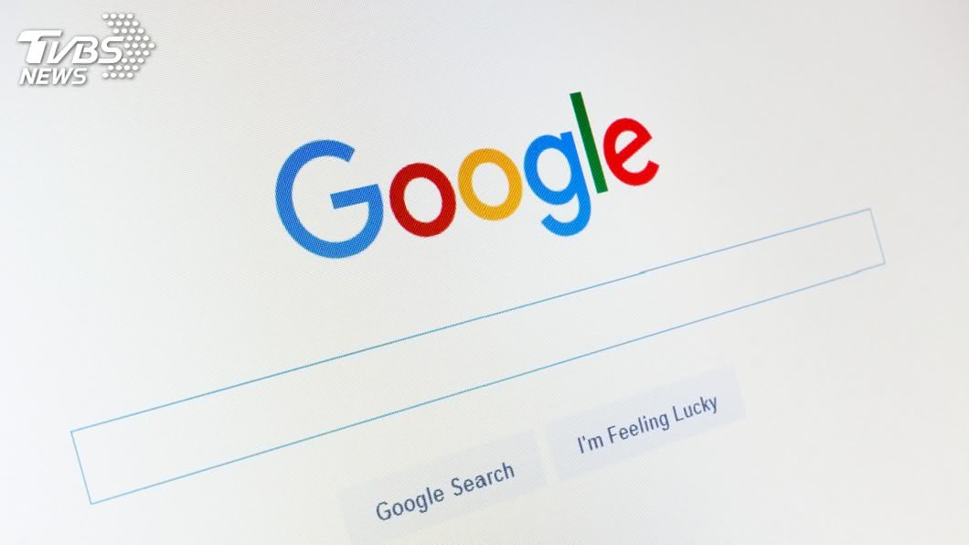 示意圖/TVBS 中共黨媒臉書發文:中國歡迎谷歌但要守法