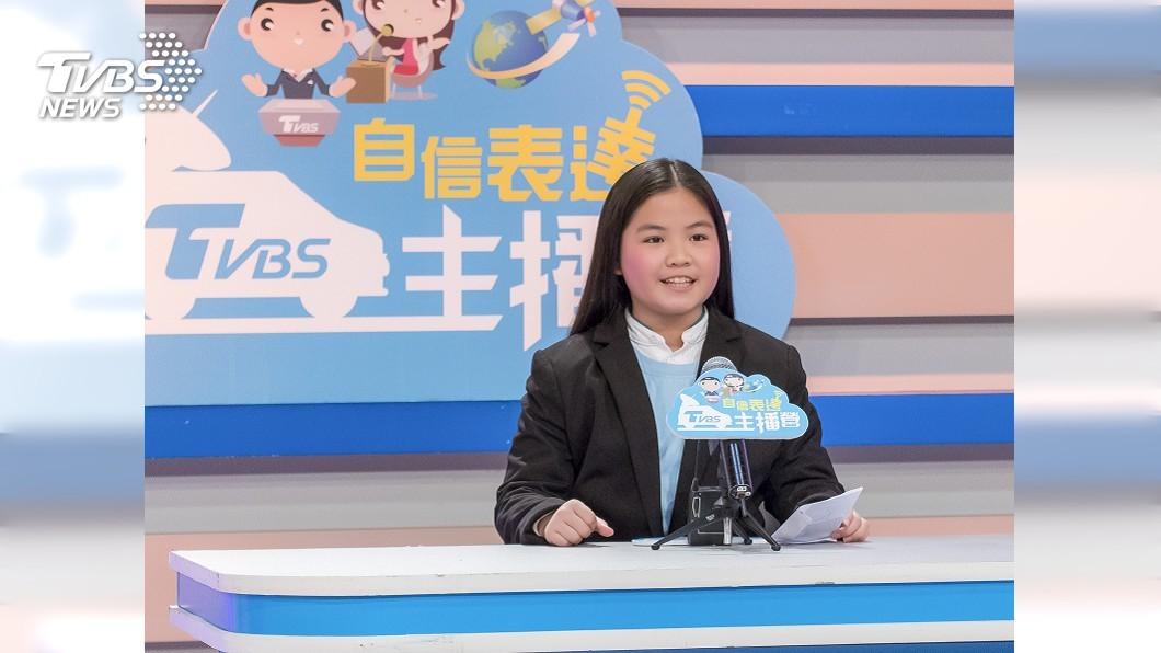 圖/TVBS 坐主播台放眼全世界! 培養孩子檯面上競爭力