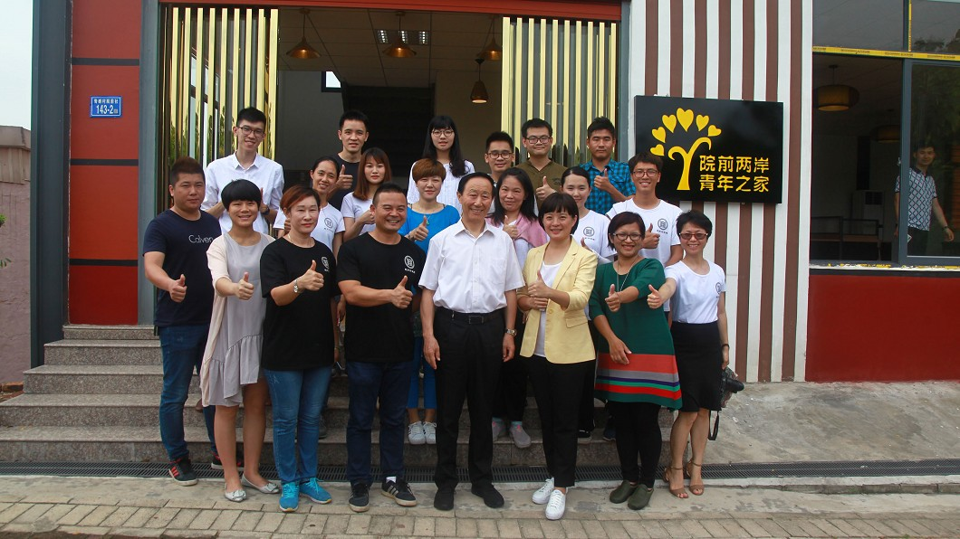 圖/李佩珍提供 遭內政部開罰 海滄台籍社區主任助理不辭職
