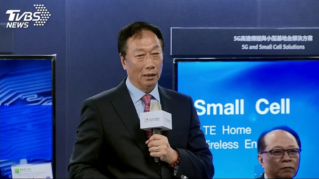 圖/TVBS 鴻海24日發股息 估郭台銘逾32億元入袋