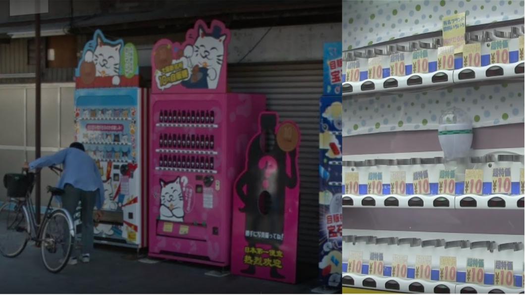 10日圓自動販賣機。圖/翻攝自google map 不到台幣3元! 日本超低價販賣機成觀光景點