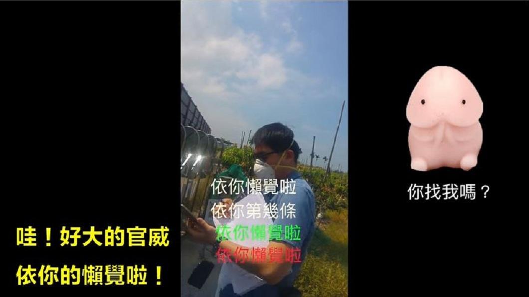 屏東縣議員周碧雲的丈夫郭振堂,竟直接在電話中辱罵執勤的公務員。(圖/翻攝自YouTube) 鎖門擋稽查 議員夫還怒飆公務員髒話