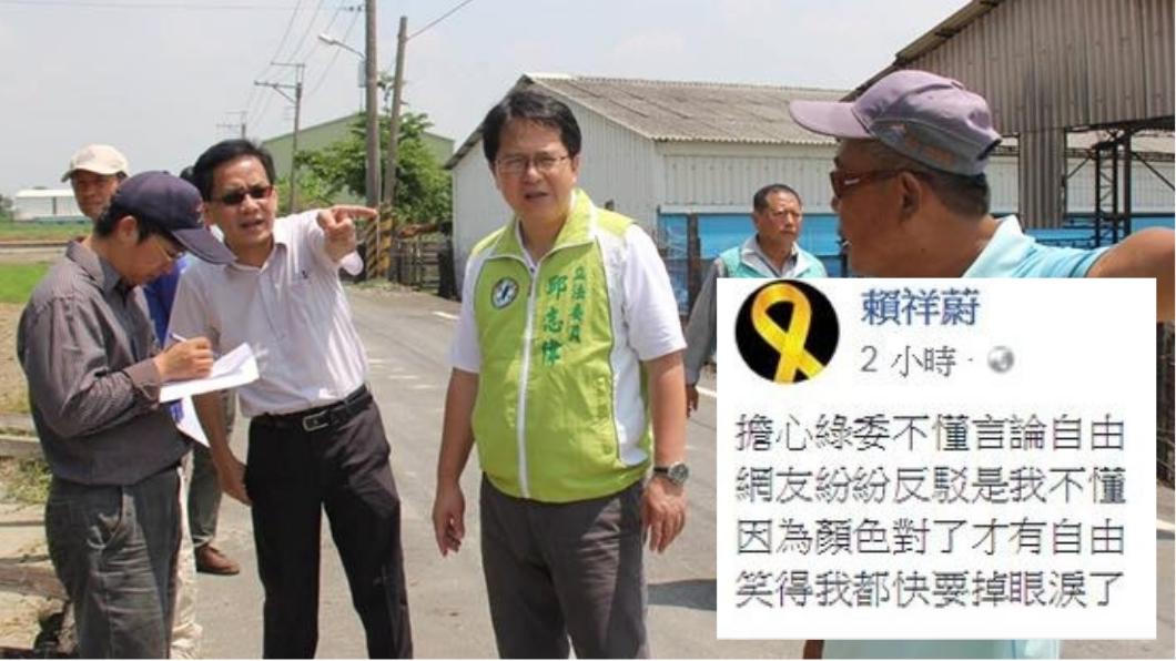 圖/翻攝自邱志偉、賴祥蔚臉書 提散播假新聞「關3天」 綠委喊冤:讓法條更明確