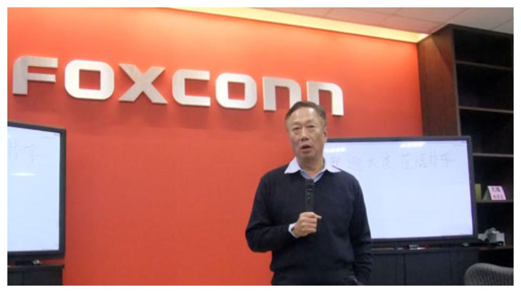 FII成功在A股掛牌,轉型成「中國製造2025」新標竿企業,被視為將帶動全中國新一波工業升級,郭台銘領導的富士康將在深圳複製「中國矽谷」! 圖/中央社