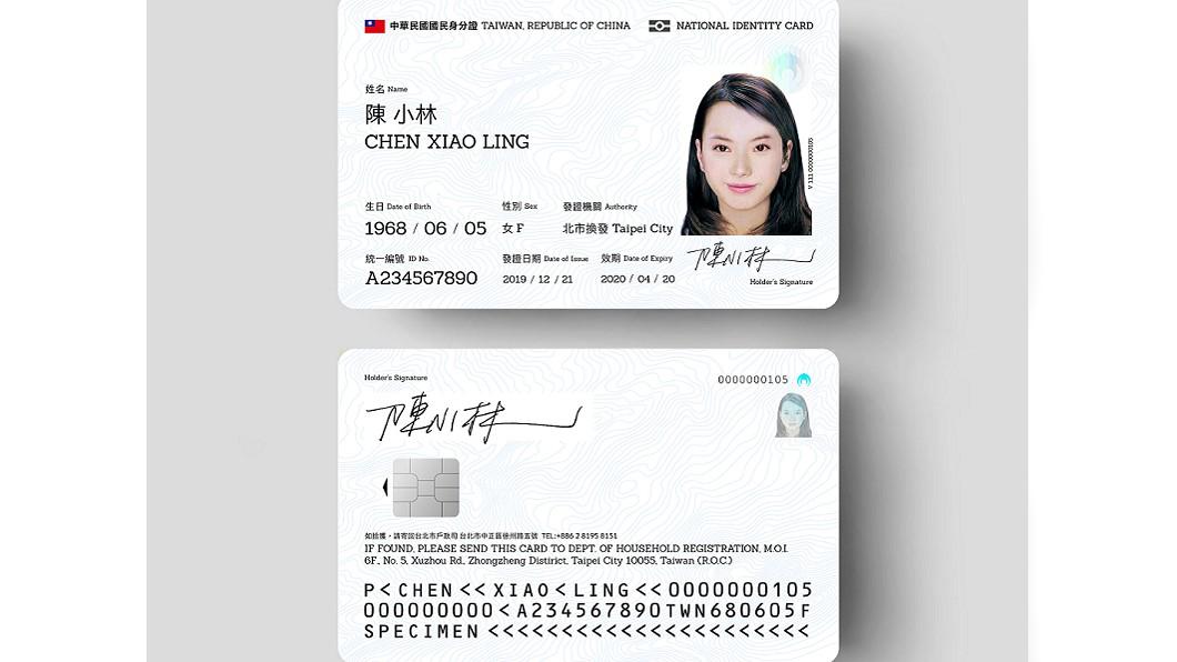 設計師魯少綸的作品「形|SHAPE」獲「設計獎」。圖/翻攝內政部網站