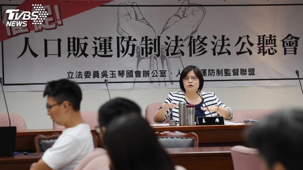 圖/中央社 人口販運防制法 移民署拚下會期提政院版