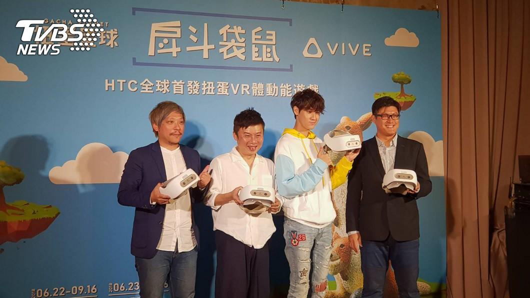 圖/中央社 HTC Vive獲日本IP授權 推VR戽斗袋鼠